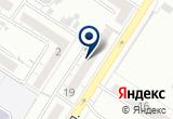 «Отделение почтовой связи Чита 672027» на Yandex карте