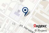 «Центрбытсервис» на Yandex карте