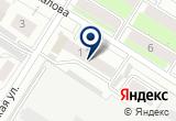 «Отделение почтовой связи Чита 672039» на Yandex карте