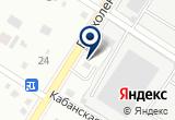 «Бис» на Yandex карте