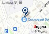 «Желаем счастья» на Yandex карте