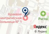 «База Стройлайн» на Yandex карте