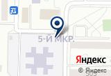 «ИП Никулина В.В.» на Yandex карте