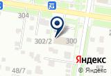 «Автоэксперт» на Яндекс карте