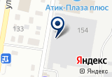 «АМУРЭЛЕКТРОПРИБОР, ОАО» на Яндекс карте