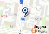 «Город» на Яндекс карте