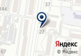 «Аварийный комиссар, ООО, Амурский экспертный центр» на Яндекс карте