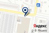 «Аварийный эксперт, служба аварийных экспертов по ДТП» на Яндекс карте