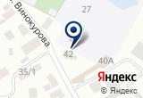 «СМЭП ПО УСТАНОВКЕ, ВНЕДРЕНИЮ И ЭКСПЛУАТАЦИИ ТЕХНИЧЕСКИХ СРЕДСТВ РЕГУЛИРОВАНИЯ ДОР.ДВИЖЕНИЯ» на Яндекс карте