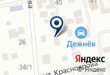 «Любимец» на Яндекс карте
