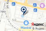 «ТРАНСАЭРО» на Яндекс карте