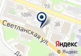 «ТРАНСКОМСЕРВИС ЦЕНТРАЛЬНЫЙ СТОЛ ЗАКАЗОВ» на Яндекс карте