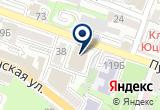«Aim-One» на Яндекс карте