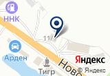 «Мастерская Барельеф» на Yandex карте