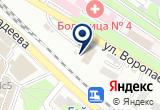 «Ваш доктор, ООО, скорая медицинская помощь» на Яндекс карте
