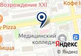 «Санция скорой медицинской помощи г. Уссурийска, КГБУЗ» на Яндекс карте
