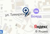 «ИнтерАвто, служба аварийных комиссаров» на Яндекс карте