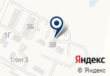 «Компания Природный Камень» на Yandex карте