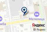 «Управление по делам ГО и ЧС г. Уссурийска» на Яндекс карте