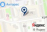 «АВТОГИД, компания» на Яндекс карте