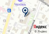 «Телефон доверия» на Яндекс карте