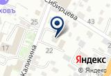 «Военно-Мемориальная Компания филиал» на Yandex карте
