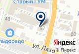 «Олимп, ООО, компания» на Яндекс карте