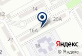 «Травы Уссурийской тайги ДВ» на Яндекс карте