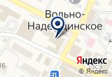 «ПРОФСТРОЙ, ООО» на Яндекс карте