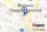 «Zoo-товары» на Яндекс карте