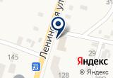 «Архат» на Яндекс карте