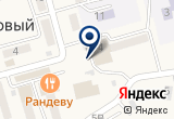 «Кристина» на Яндекс карте