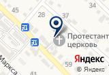 «Христианская протестантская методистская церковь» на Яндекс карте