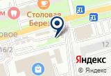 «Скорая-авто-помощь, служба технической помощи на дороге» на Яндекс карте