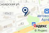 «Гудвин» на Яндекс карте