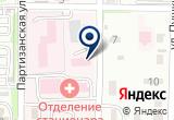 «Станция скорой медицинской помощи г. Артема» на Яндекс карте