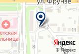 «Городская служба аварийных комиссаров» на Яндекс карте