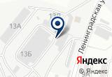 «ZamkOFF, торгово-сервисная компания» на Яндекс карте