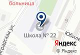 «Федерация рукопашного боя, ОО» на Яндекс карте