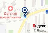 «ФОТО-МИГ, фотоателье» на Яндекс карте