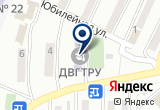 «ПримТеплоЭнерго, КГУП, теплоэнергетическая компания» на Яндекс карте