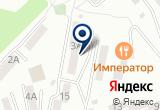 «Старт, тренажерный зал» на Яндекс карте