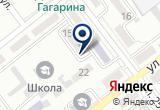 «Тихая обитель, ритуальное агентство» на Яндекс карте