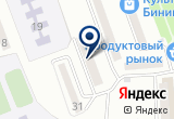 «УНИТАРНОЕ МП ГОРОДСКАЯ АПТЕКА № 167» на Яндекс карте