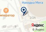 «Миницен, аптека» на Яндекс карте