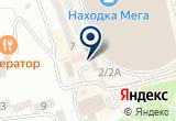«Турист, магазин» на Яндекс карте