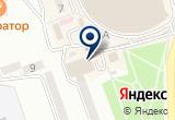 «Кутюрье, салон-ателье» на Яндекс карте