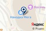 «Hot-Dog, кафе» на Яндекс карте