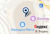 «Хамелеон, сеть салонов оптики» на Яндекс карте