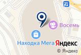 «Сытый дворик» на Яндекс карте